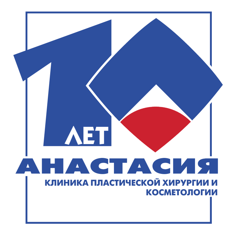 Anastasiya 10 Years vector logo