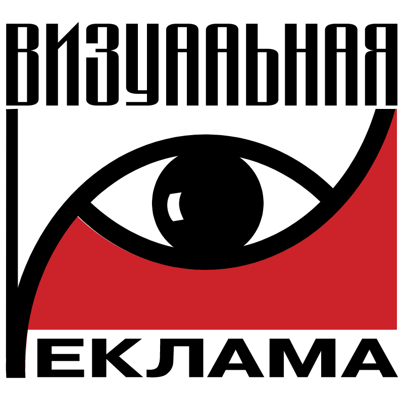 Visualnaya Reklama vector