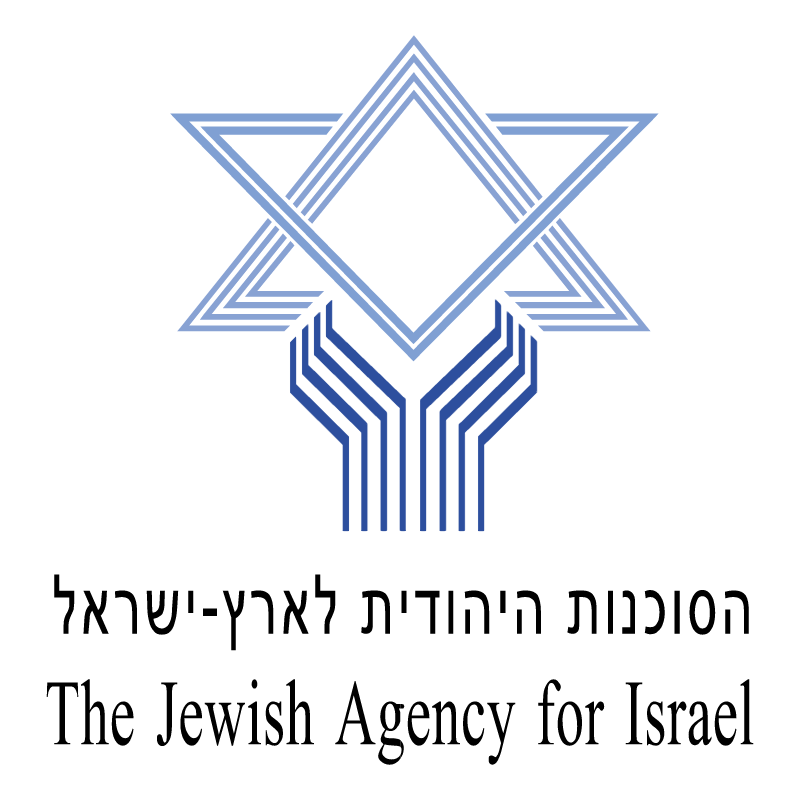 The Jewish Agency for Israel vector