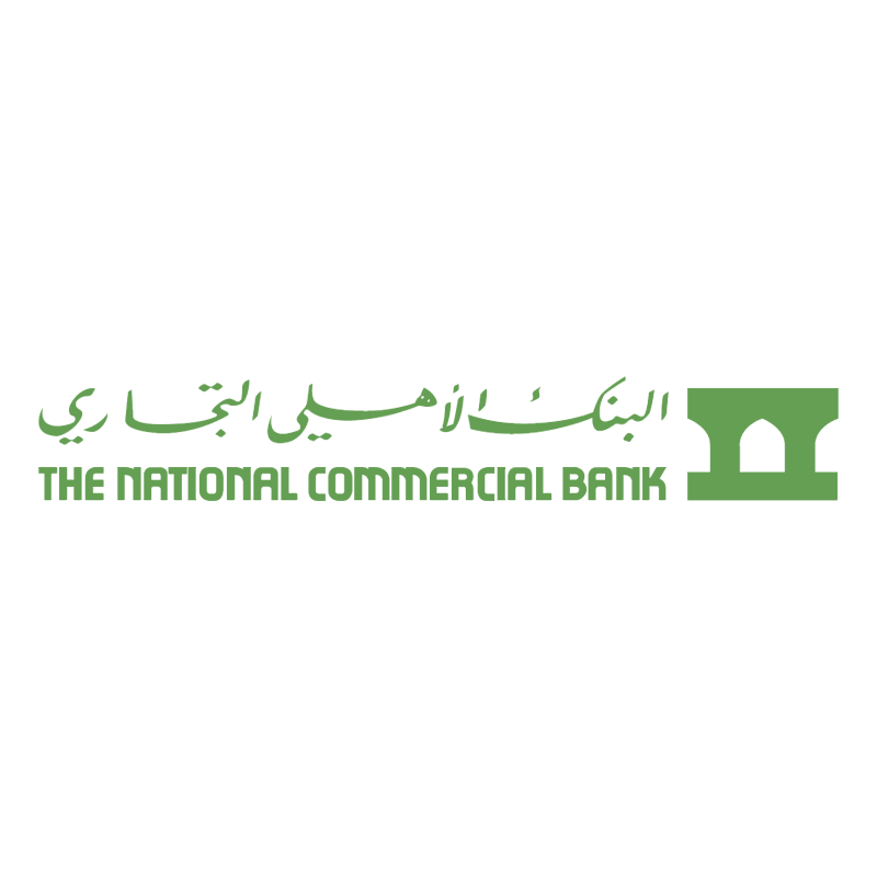 The National Commercial Bank vector