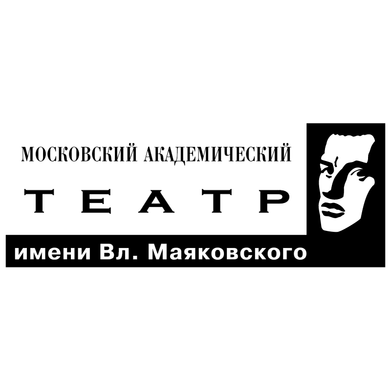 Mayakovsky Theater vector