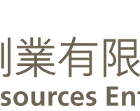 China Resources Enterprise vector