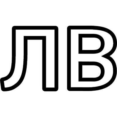 Kyrgyzstan som currency symbol logo