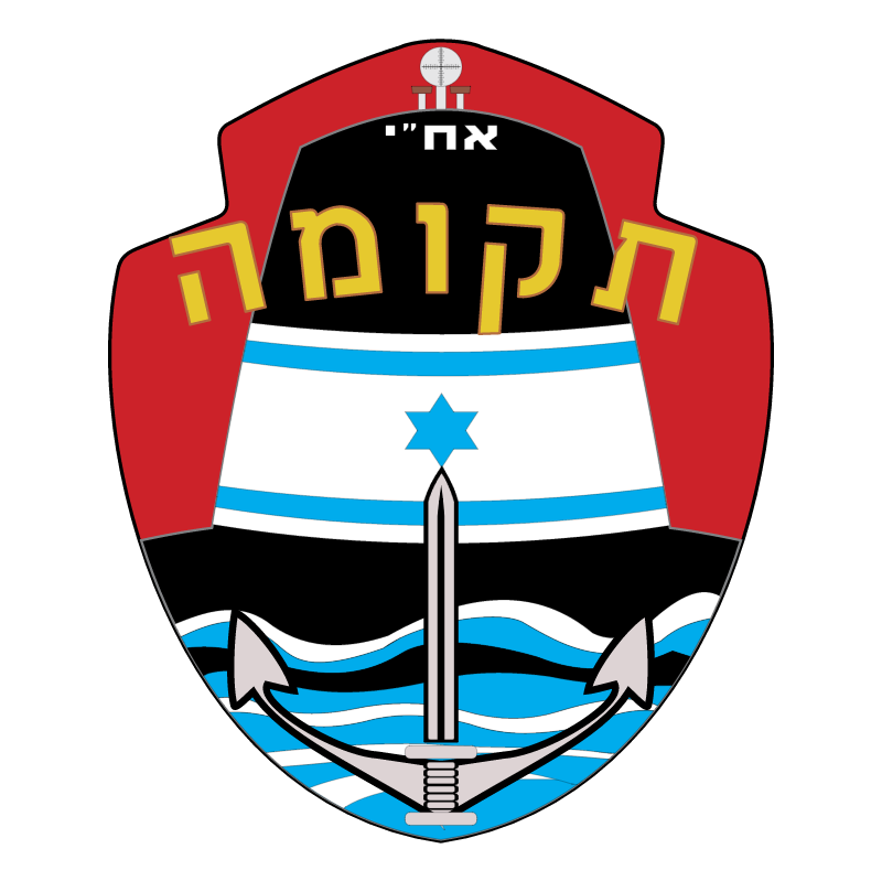 Israel Submarine Force vector