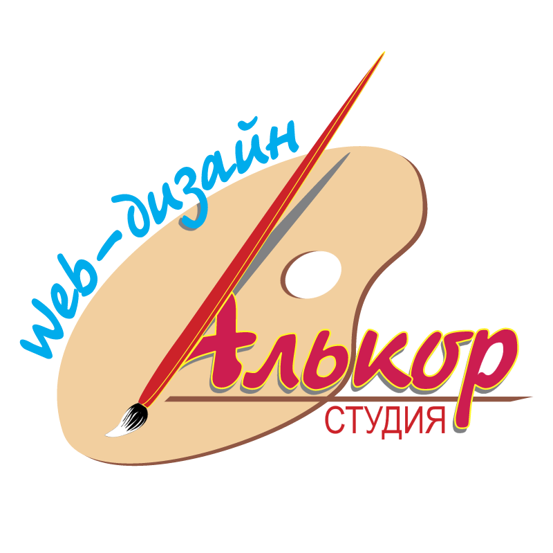 Alkor Web Studio vector