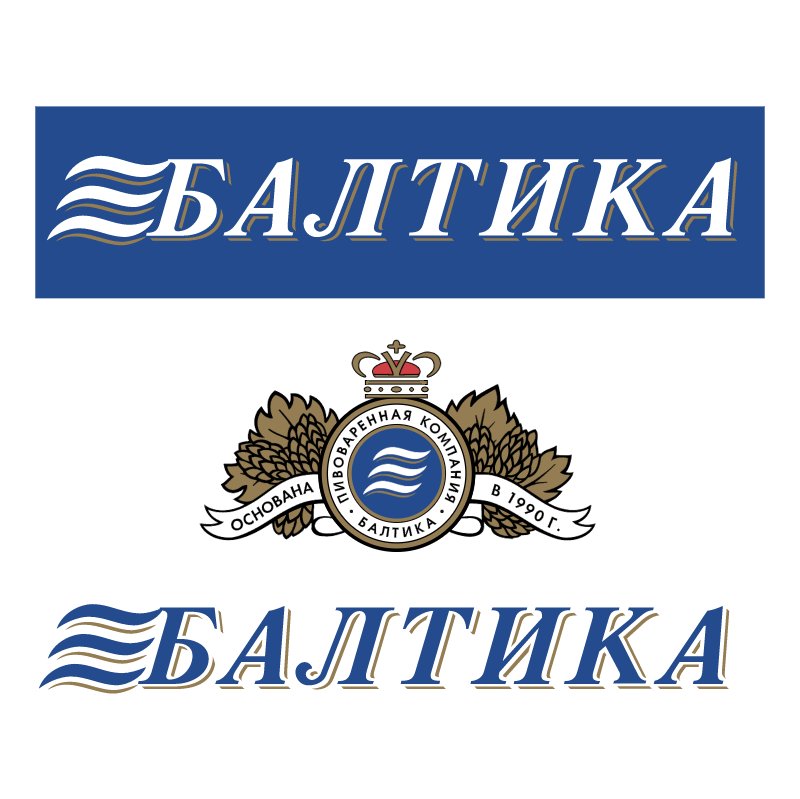 Baltika vector logo