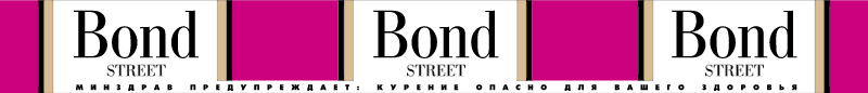 Bond Street logo vector