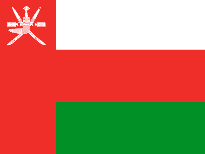 Flag of Oman vector logo
