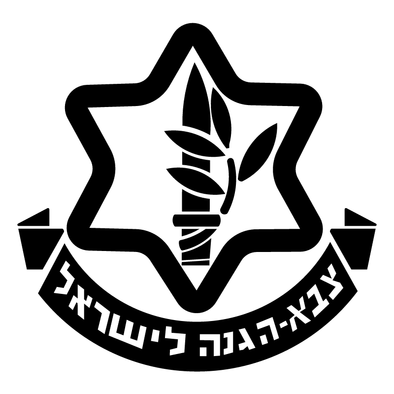 Israel Army vector