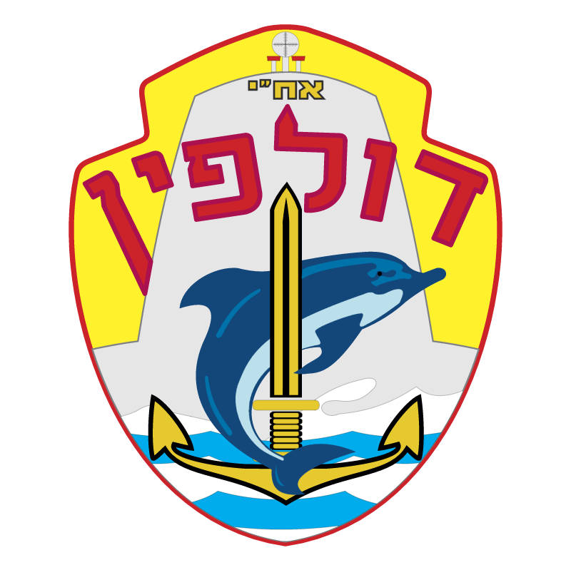 Israel Submarine Force logo