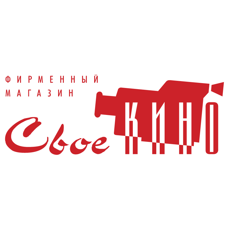 Svoe Kino Shop vector logo
