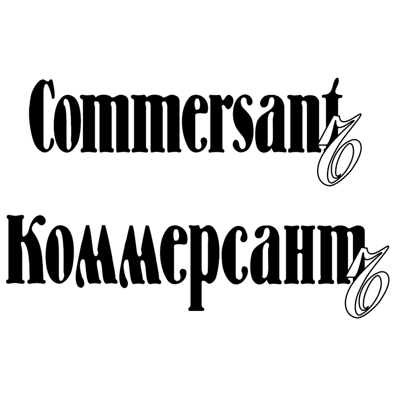 Commersant 1255 vector logo