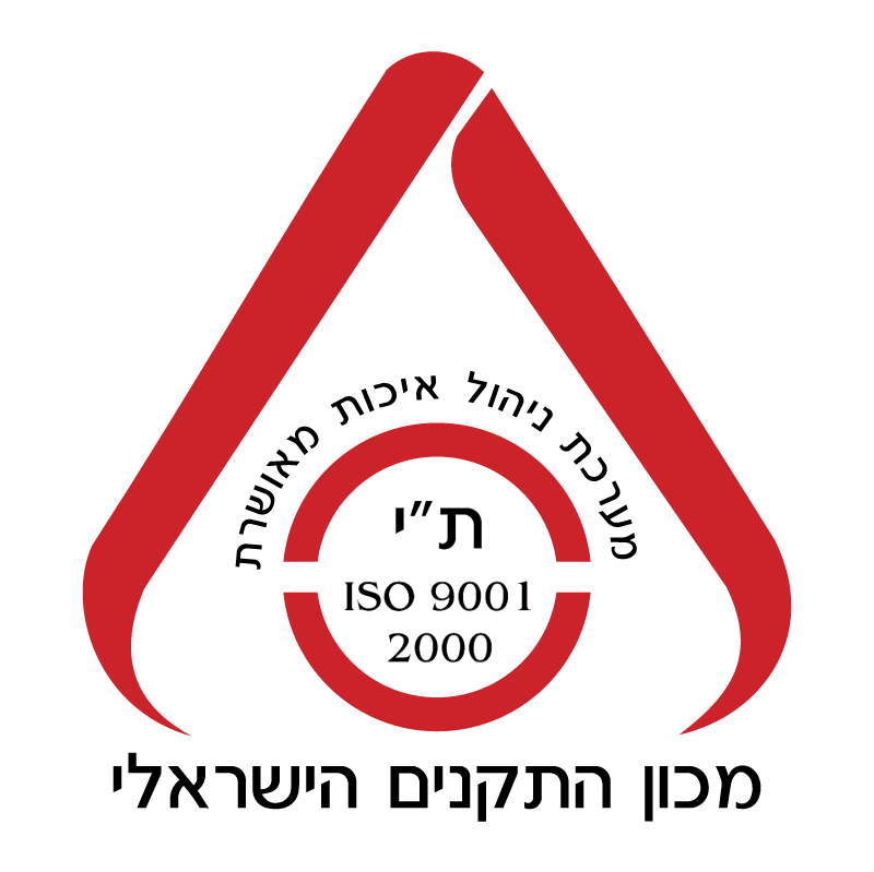 Israel Quality Institute vector logo