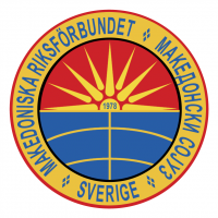 Macedonian Union of Sweden vector