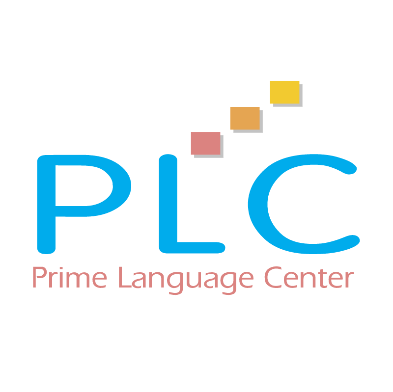 Prime Language Center vector