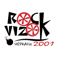 Rock Vizok vector