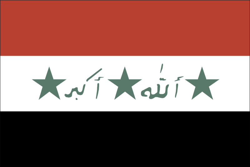iraq vector logo