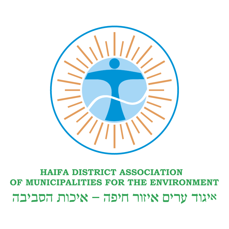 Haifa District Association vector logo