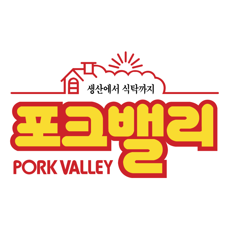 Pork Valley vector