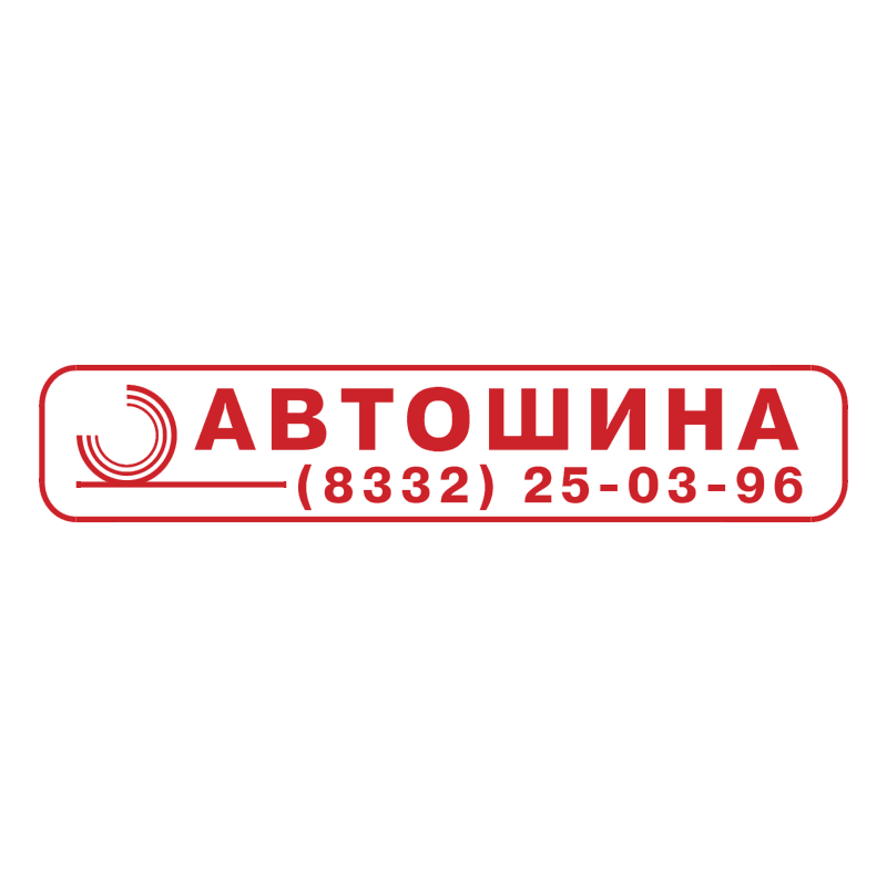 Avtoshina vector logo