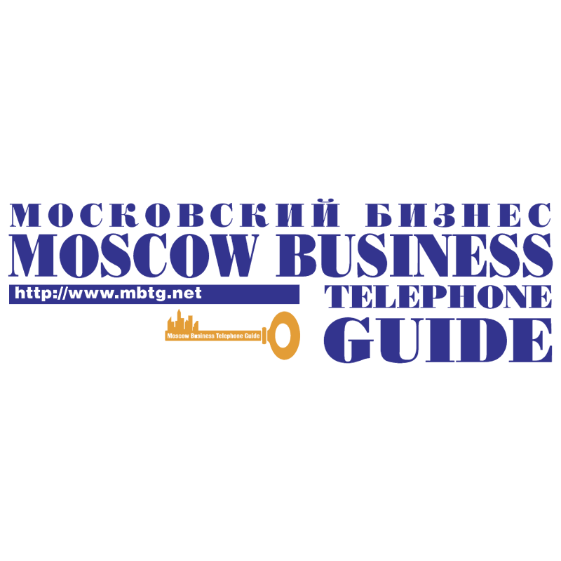 Moscow Business Telephone Guide vector logo