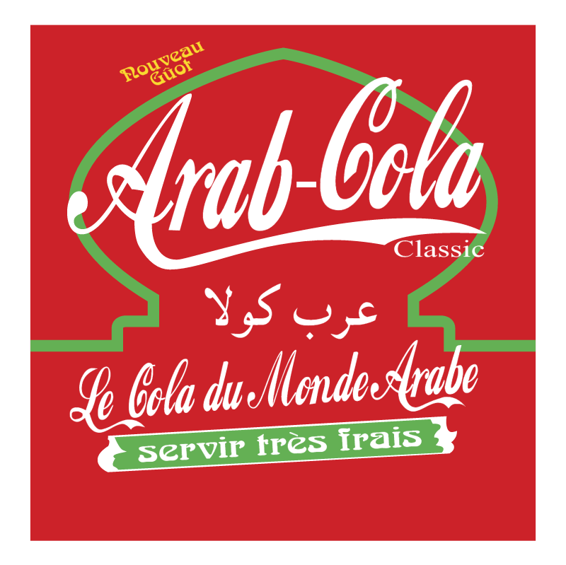 Arab Cola 86254 vector