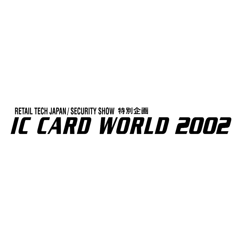 IC Card World 2002 vector