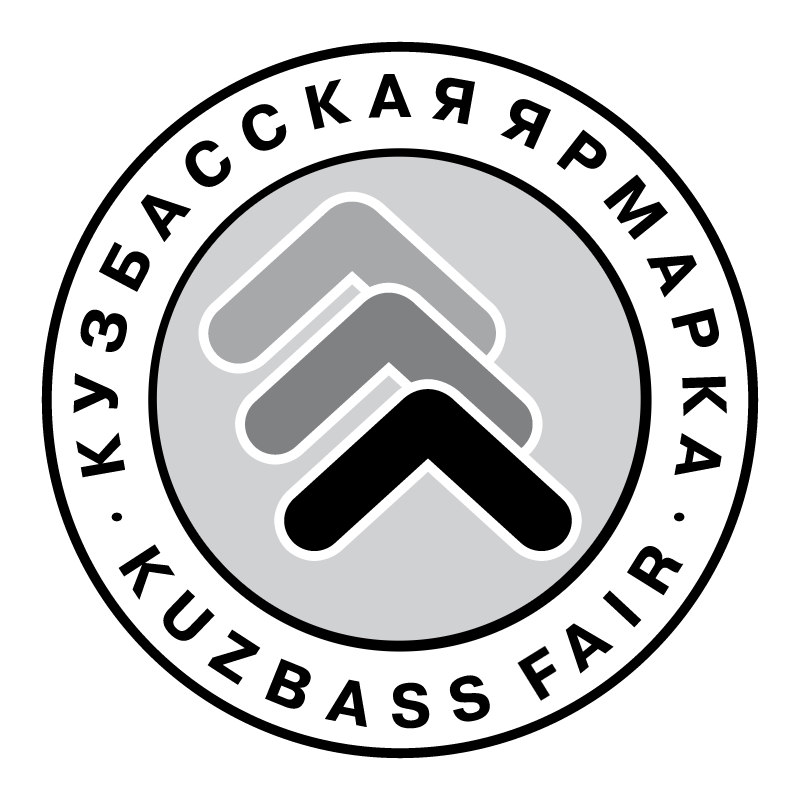 Kuzbass Fair