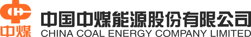 China Coal Energy Company vector logo
