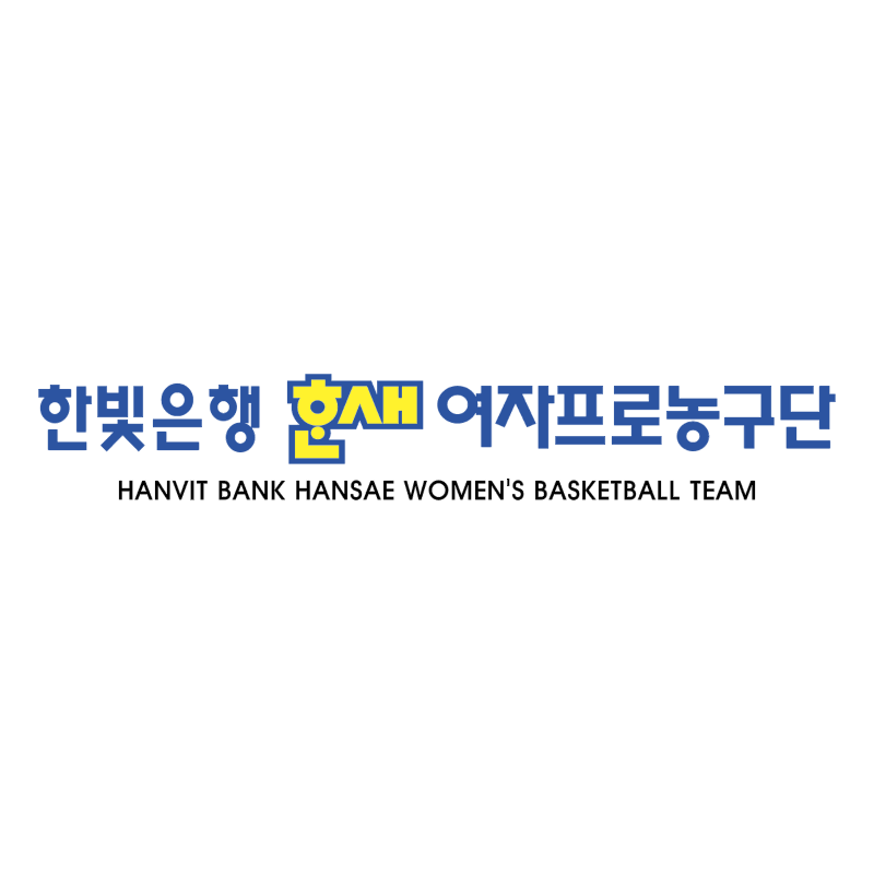 Hanvit Bank Hansae Women's Basketball Team vector logo