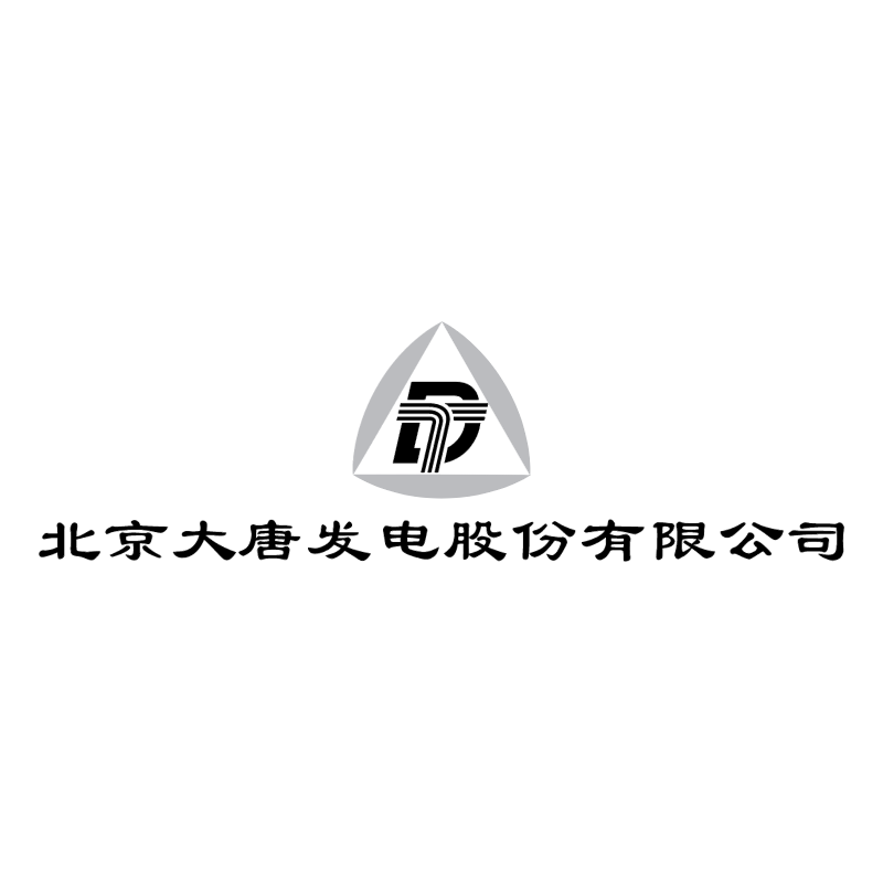 Beijing Datang Power Generation 79691 vector logo