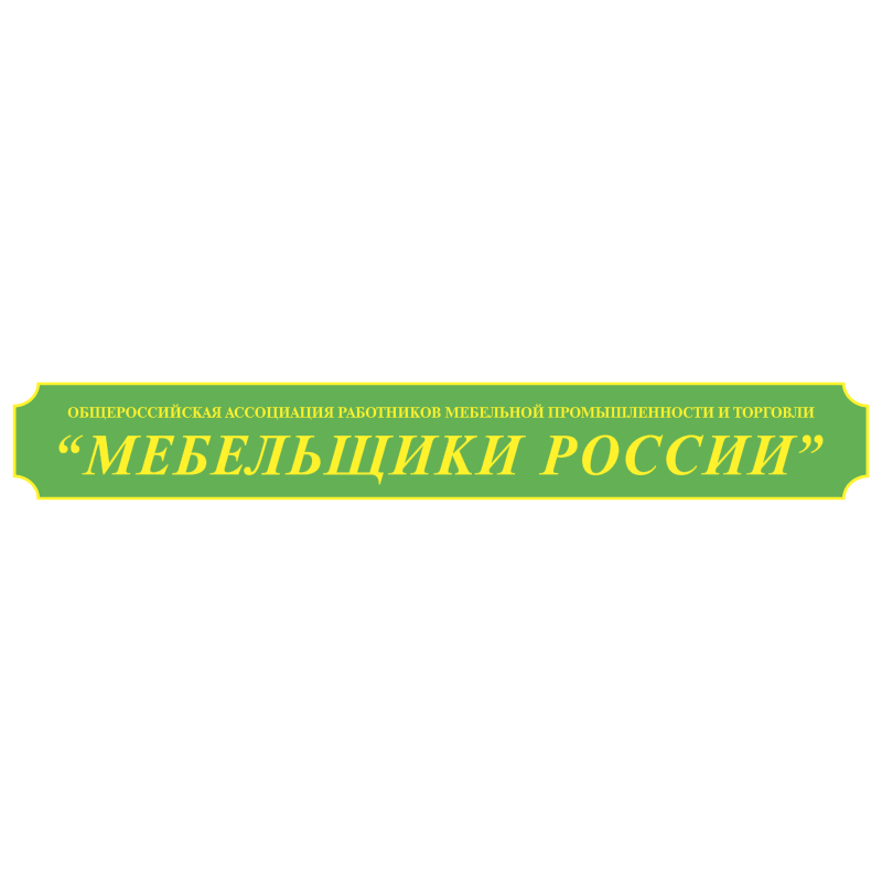 Furniture Manufactures of Russia vector