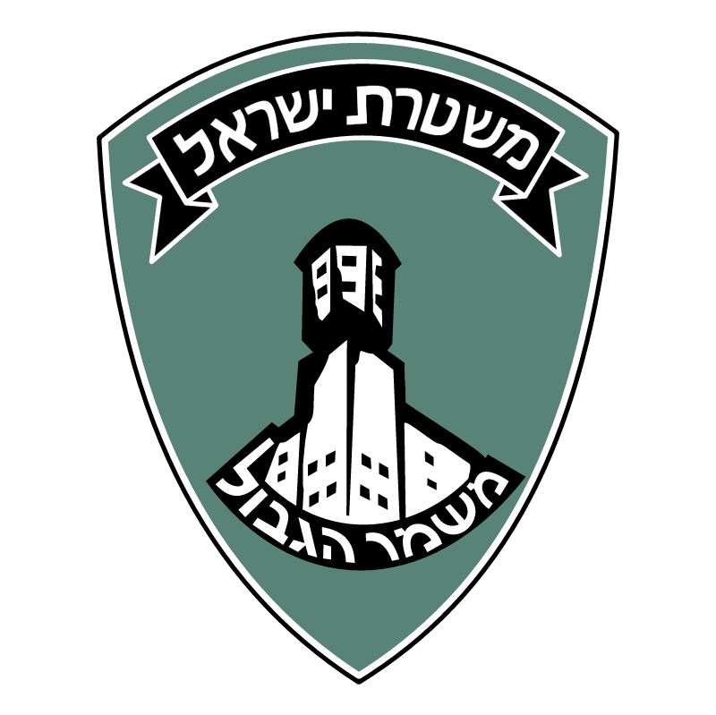 Magav Israel vector