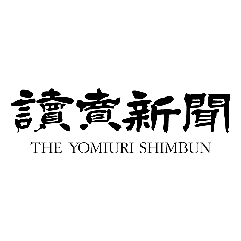 The Yomiuri Shimbun vector