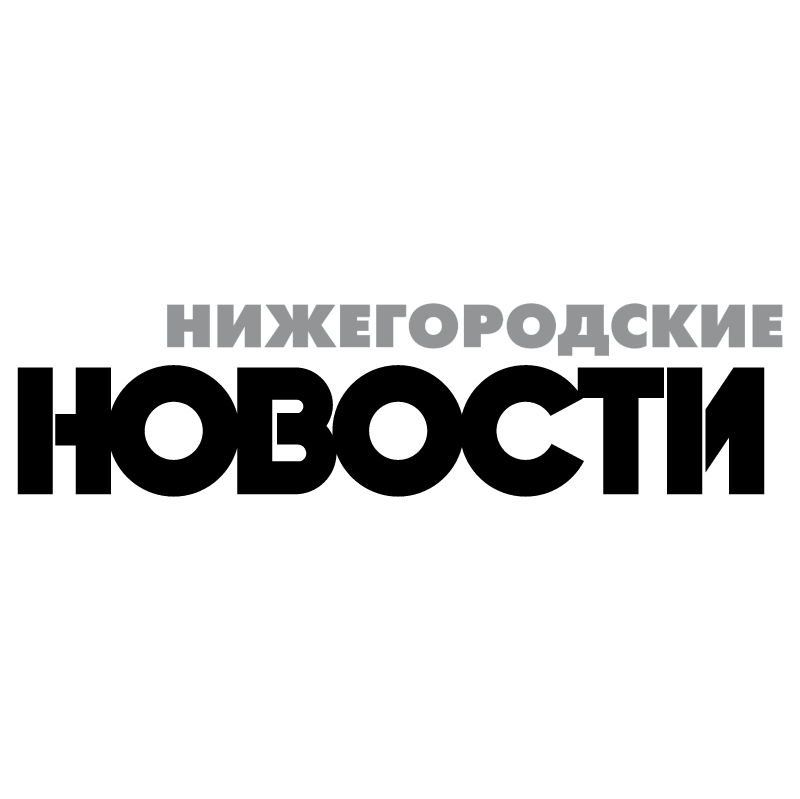 Nizhegorodskie Novosti vector