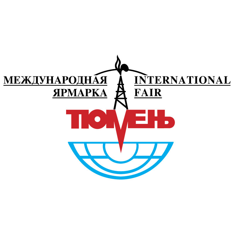 Tyumen International Fair