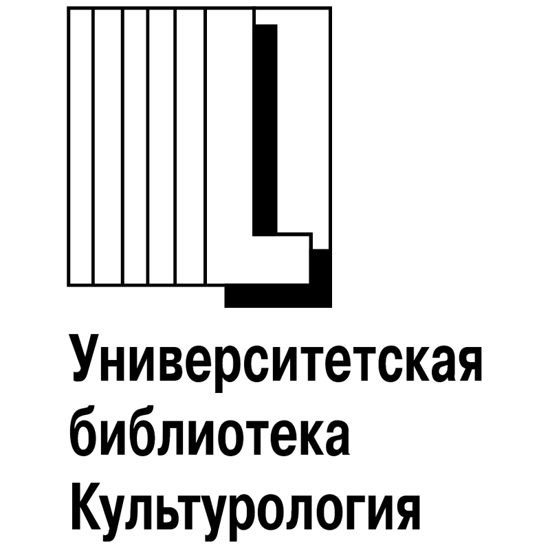 University Library Culture vector logo