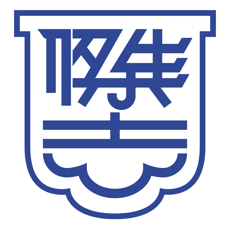Kitchee Sports Club vector
