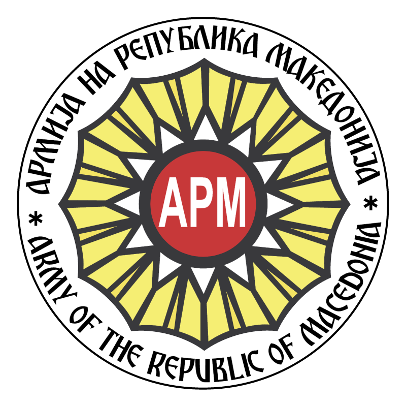 Armija na Republika Makedonija 70496 vector logo