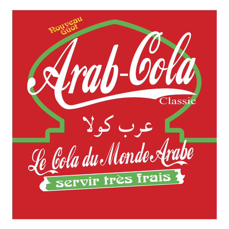 Arab Cola vector