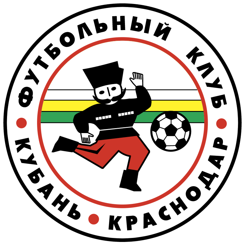Kuban vector logo