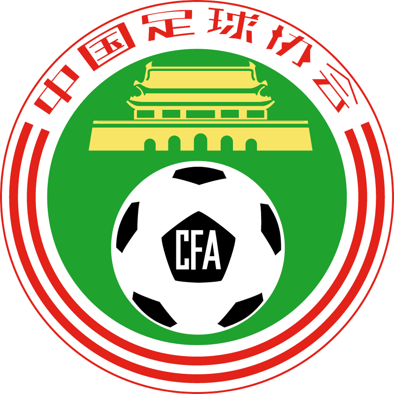 Chinese Football Association logo