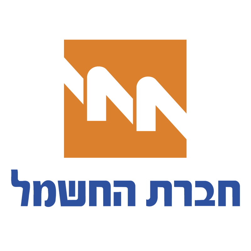 Electric Company of Israel vector logo