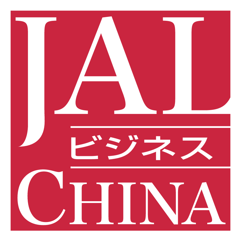 JAL Business China vector