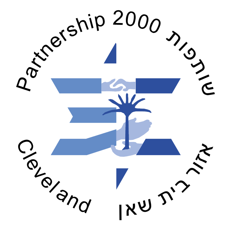 Partnership 2000 Cleveland for Israel vector logo