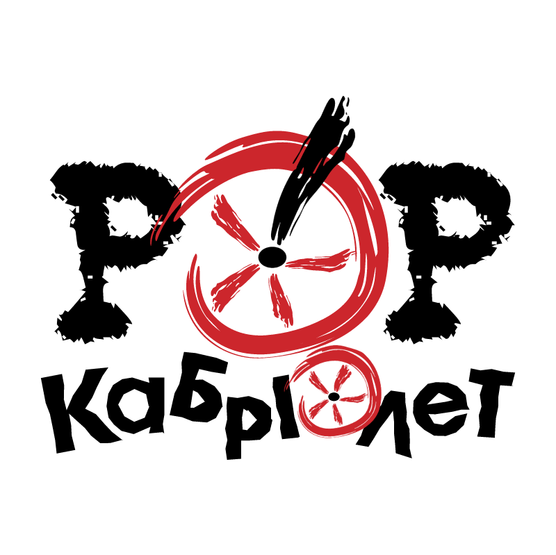 Pop Kabriolet vector
