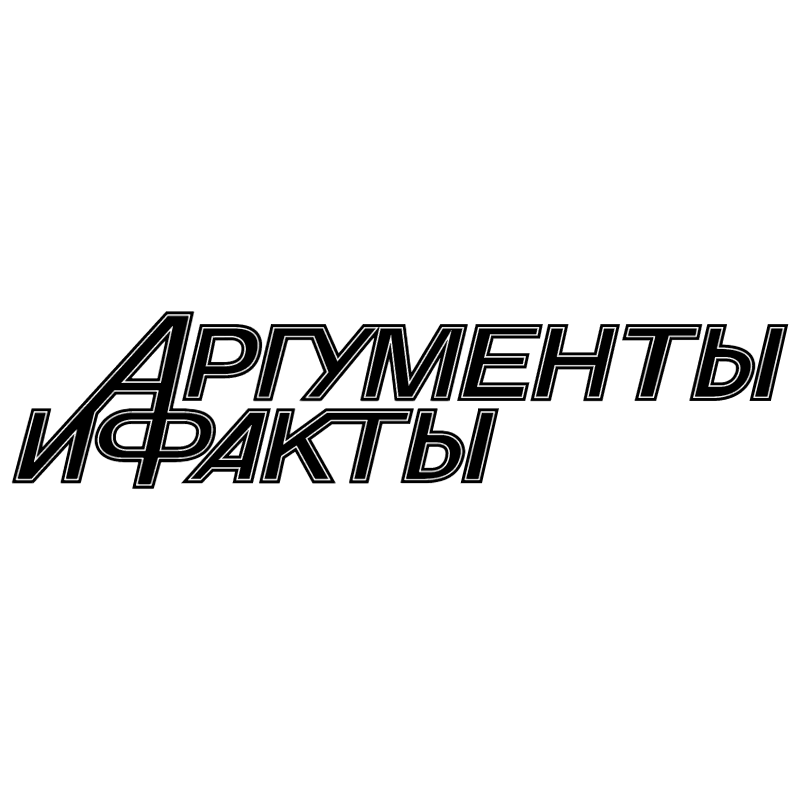Argumenty and Facty logo