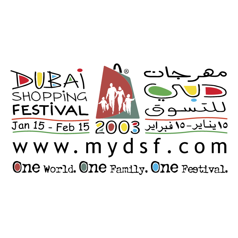 Dubai Shopping Festival 2003