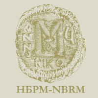 National Bank of the Republic of Macedonia vector