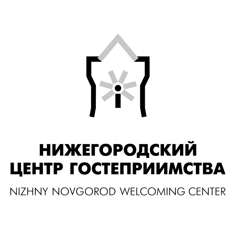 Nizhny Novgorod Welcoming Center vector